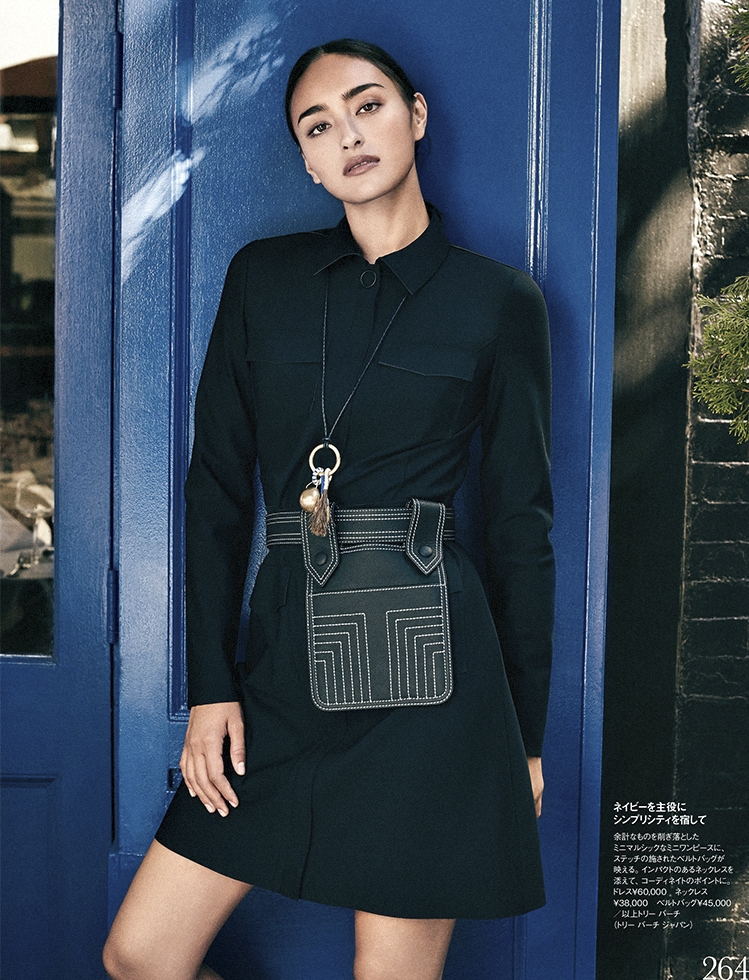 Elle Japan * Tory Burch