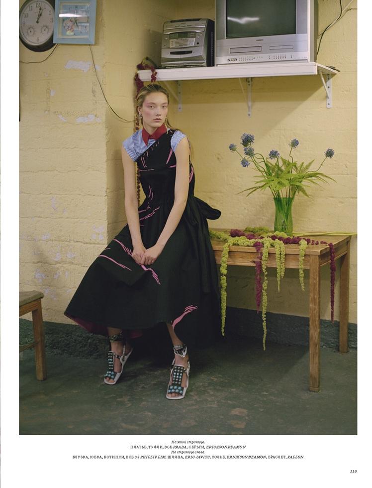 Harper's Bazaar Kz * Yumi Lambert