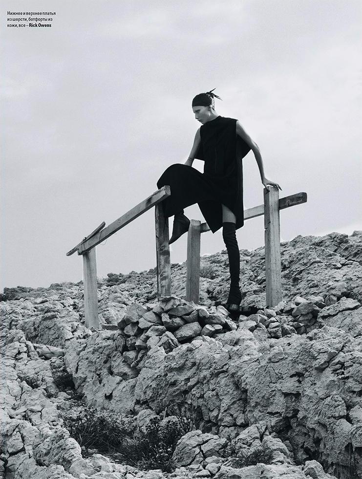 Vogue Ukraine III