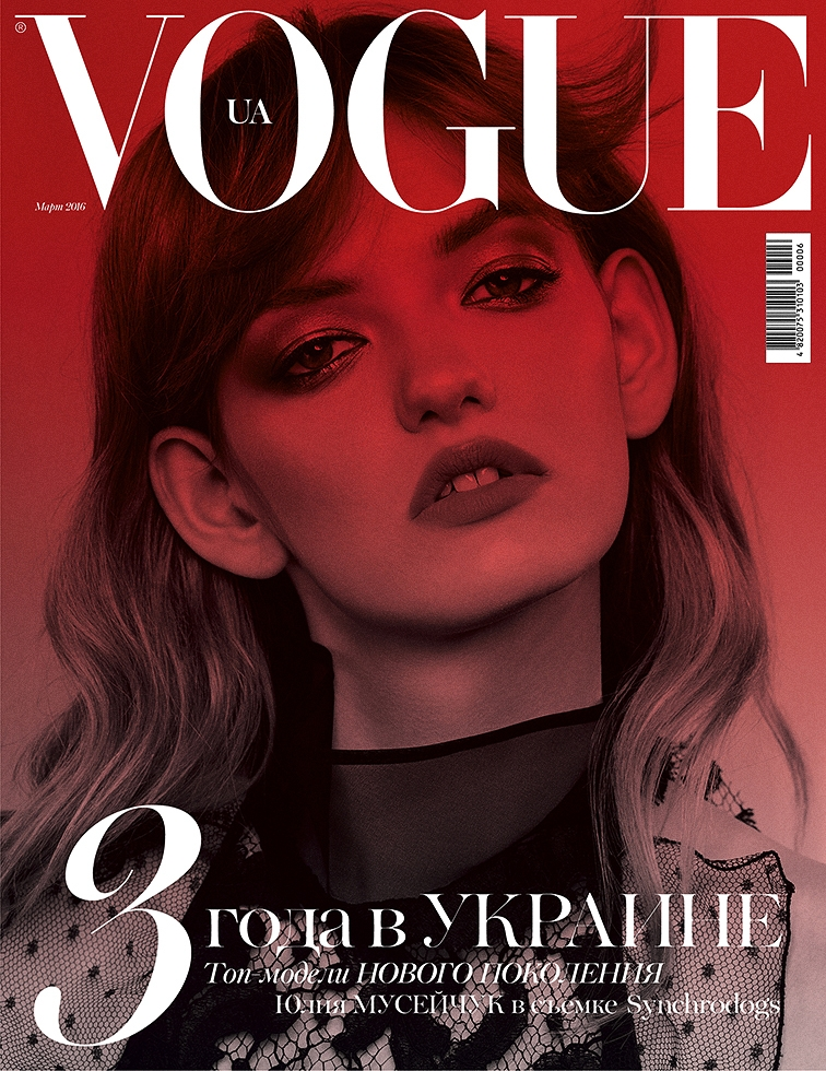 Vogue Ukraine IV