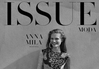 Issue * Anna Milla