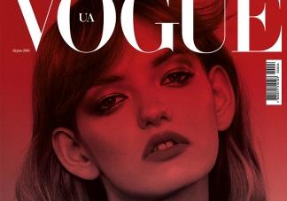 Vogue Ukraine IV